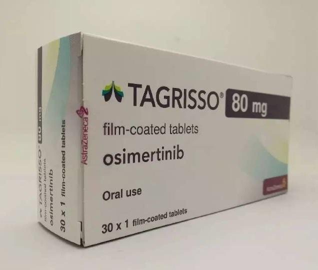 """""""تاگریسو"""" برای خط اول درمان سرطان ریه، تاییدیه گرفت"""