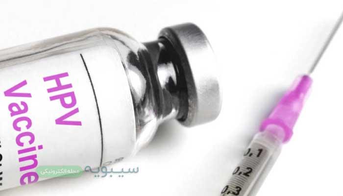 اهمیت تزریق واکسن پاپیلومای انسانی یا HPV