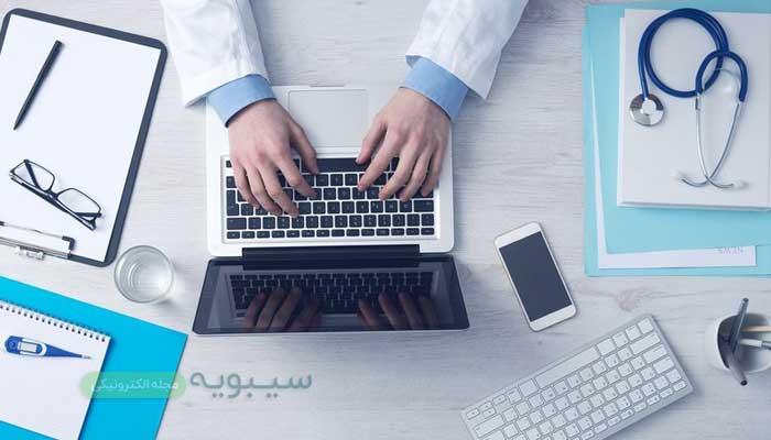 پرونده الکترونیک سلامت چیست؟